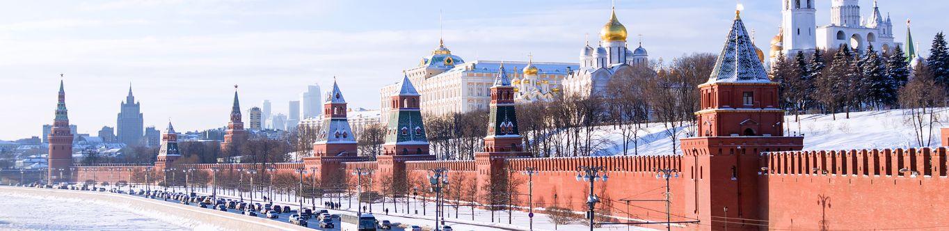 Szerokie tory - Wyprawa nad Bajkał