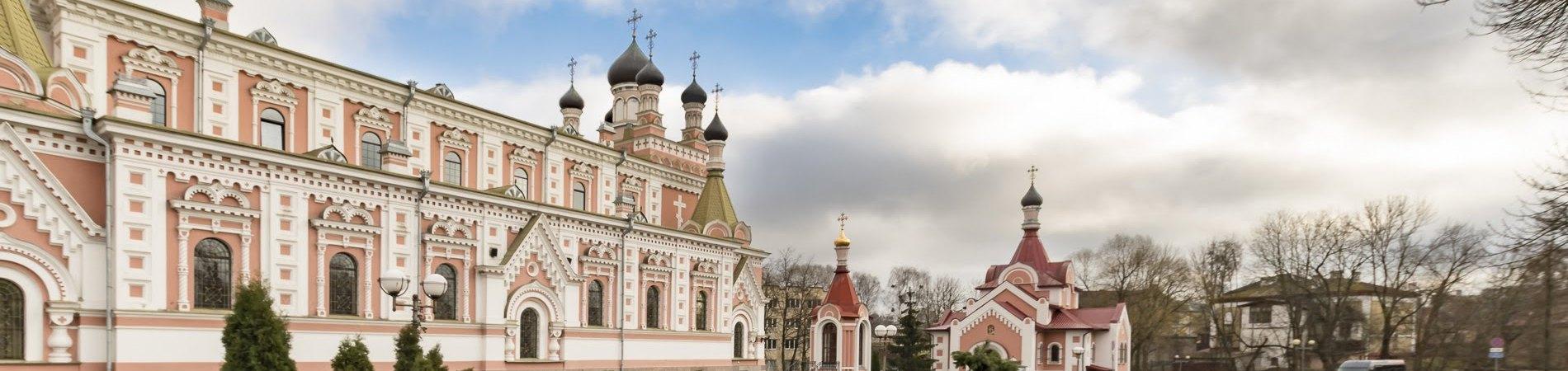 Szerokie tory - Wizy na Białoruś
