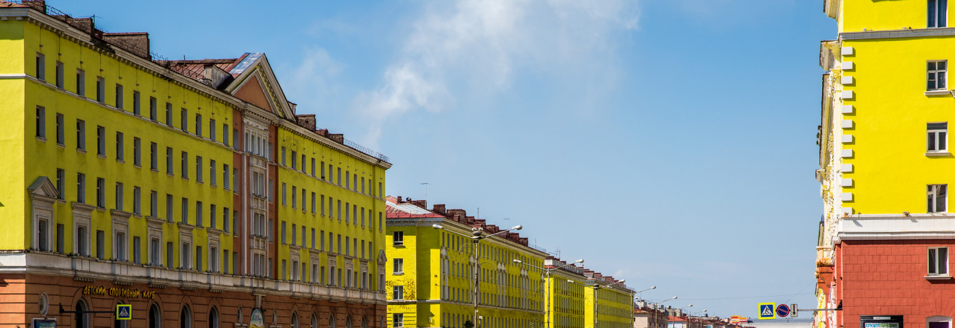 Norylsk. Miasto pod polarną gwiazdą