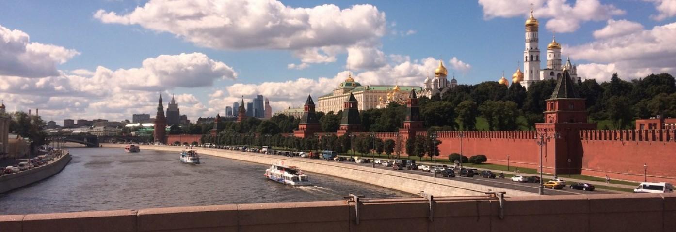 FAQ - wizy do Rosji