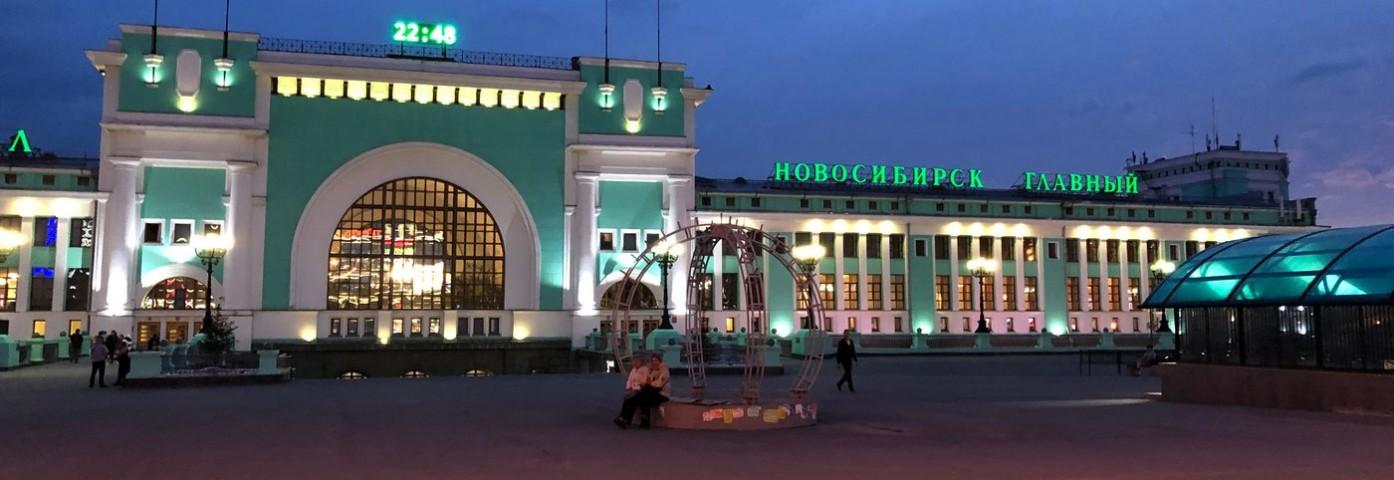 Kolej Transsyberyjska. Jak wyglądają dworce kolejowe?